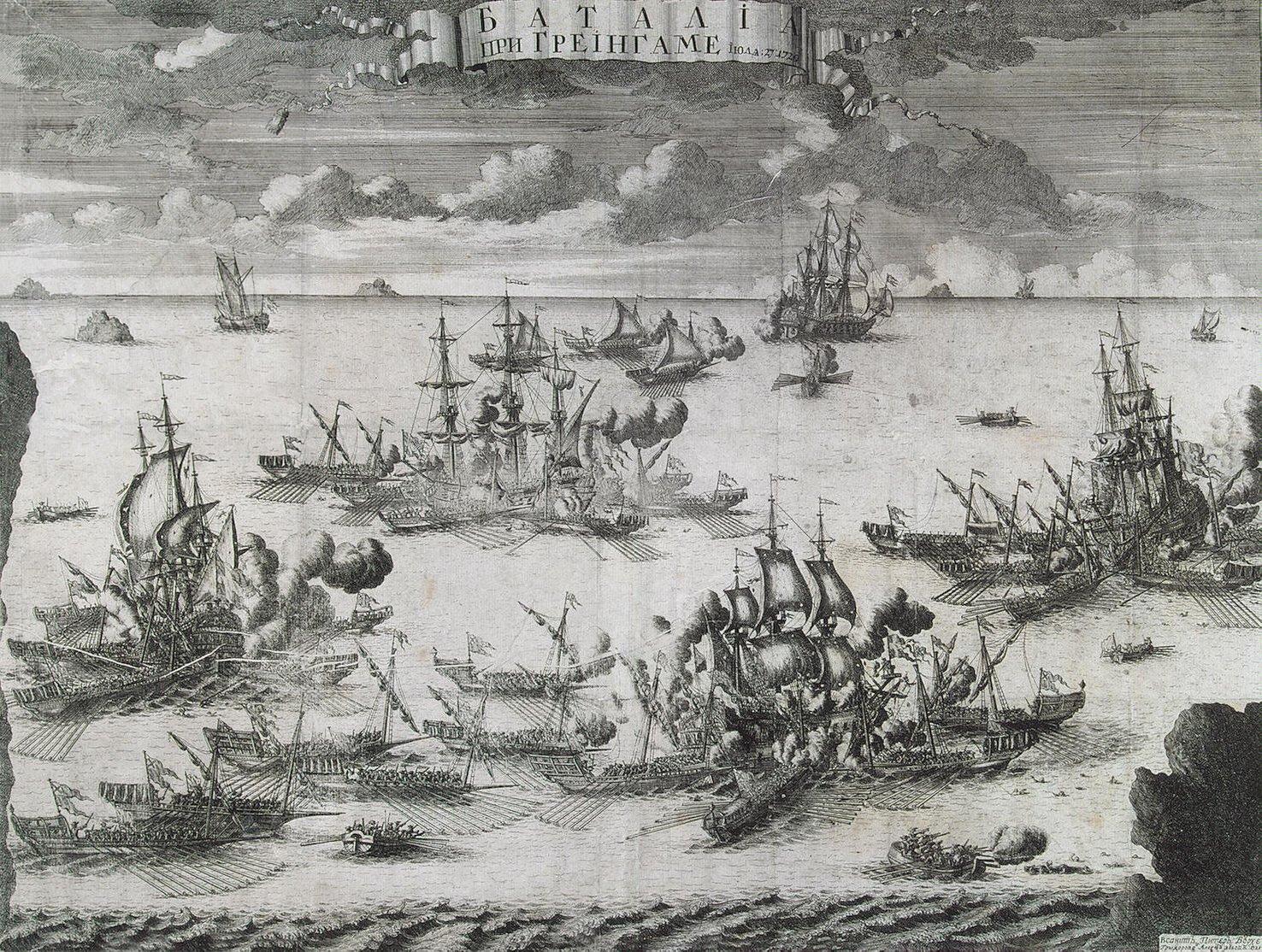 Den svenska flottan möter den ryska 1720.